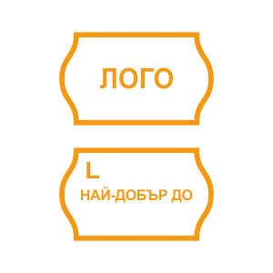 Етикети за маркиращи клещи