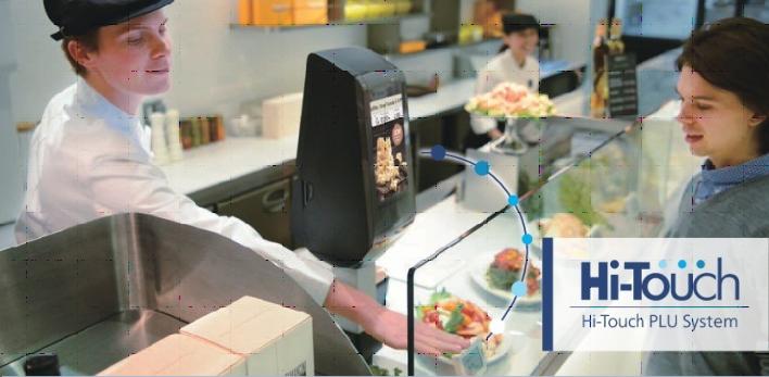 PLU система с интегрирана информация за цена